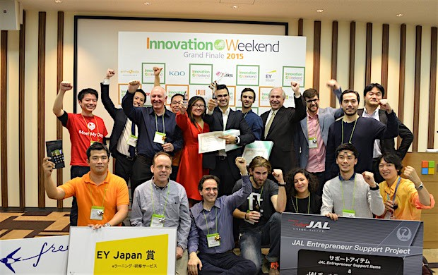 iwgf-2015-pitch-award-all-participants