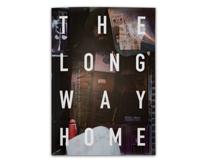 The long way home zine by Gueorgui