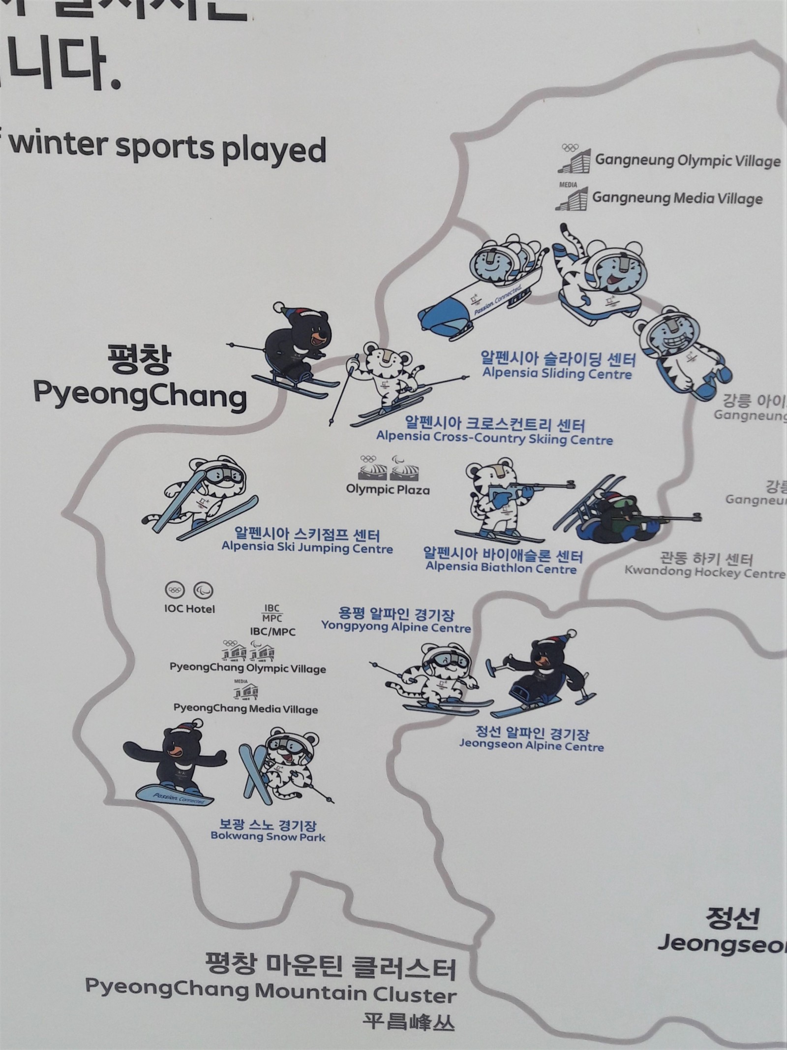 6 Things to Know Before You Hop on That Seoul to PyeongChang High