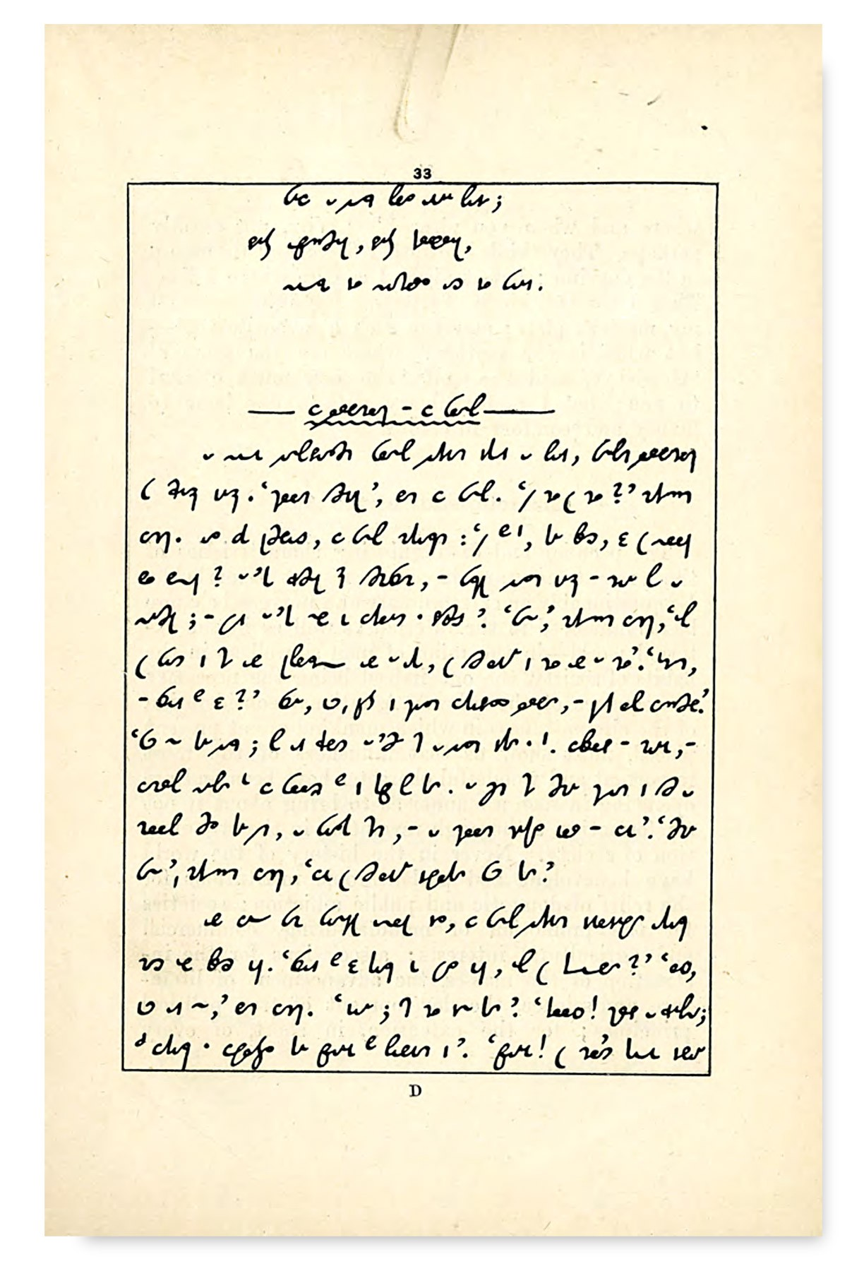 Shavian 13 origins cast shorthand showing his orthographic shorthand in action the top three lines read with heart for any fate still achieving still pursuing learn fandeluxe Gallery
