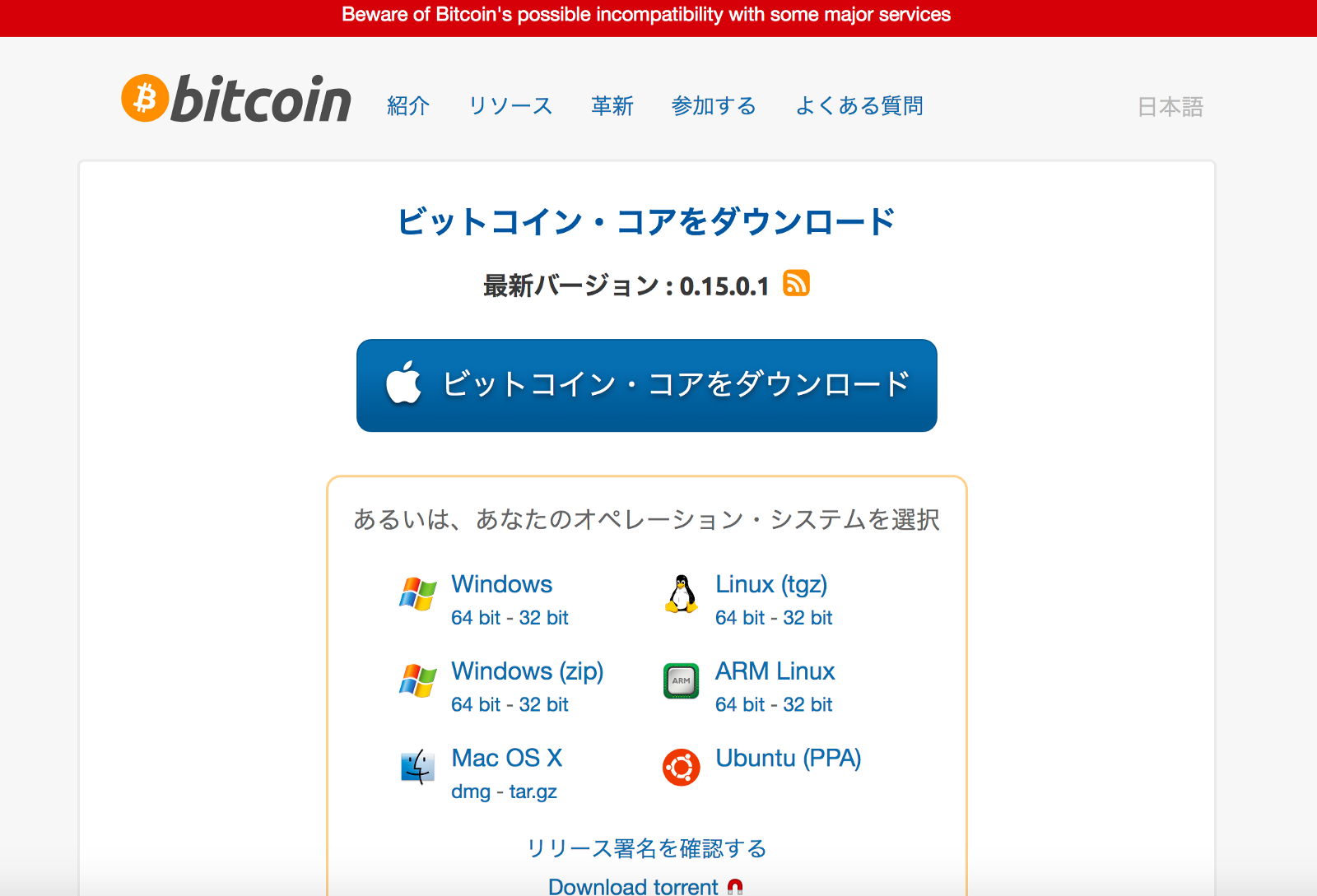 Buy bitcoin gold ethereum virtual machine download ccuart Images