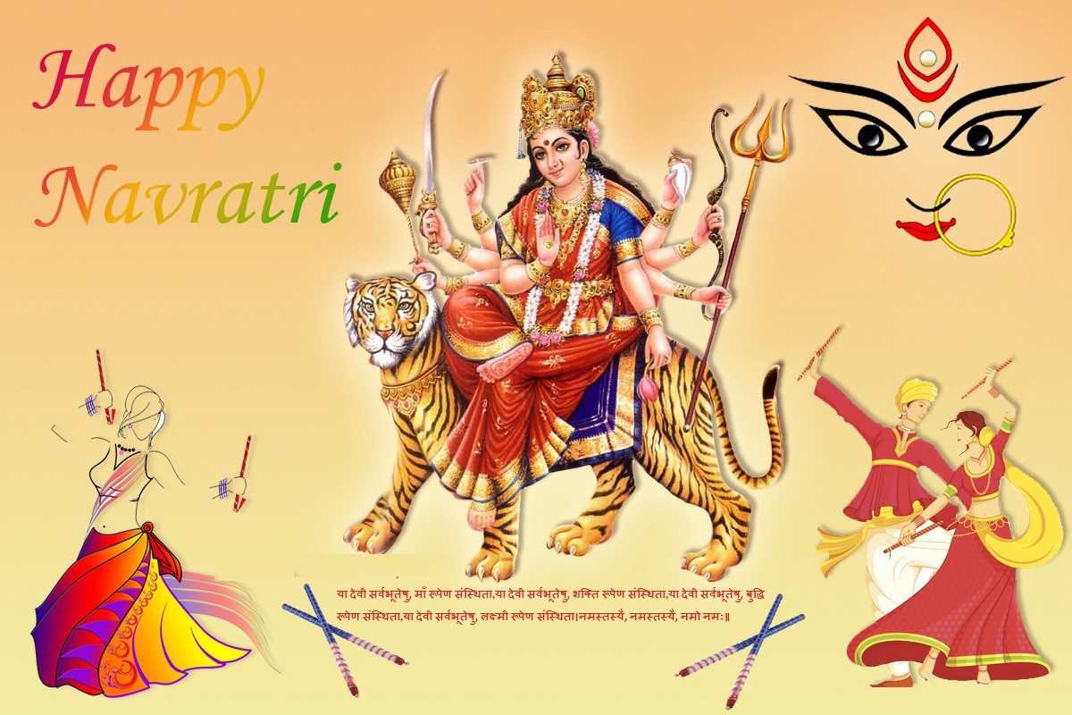 Happy navratri greetings for friends and relatives for whatsup and happy navratri greetings for friends and relatives for whatsup and facebook m4hsunfo