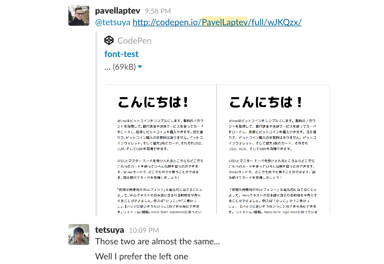 Japanese Typography On The Web Tips And Tricks Pavel Laptev Medium