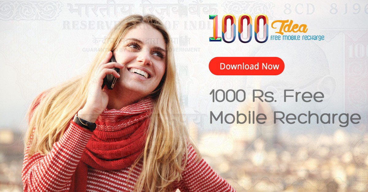 Boundless Free Mobile Talktime day by day with Idea Free Mobile