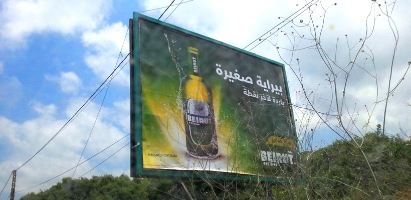 Attempts At Scaring The Beer King In Lebanon  The Carbonaf  Medium-9924