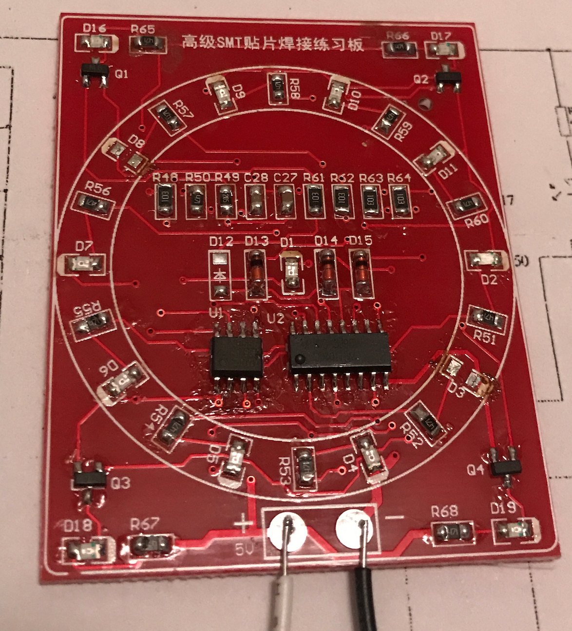 Surface Mount Electronics For Hobbyists Easier Than You Think 5v Symmetrical Regulated Power Supply 1a Electronicslab A Few Problems I Was Short Or Lost One Two Leds And Also Diode Lets See It If Works Regardless Powering From Rails On Raspberry Pi 3