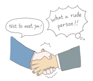 How to greet people in korea 2 steps with pictures in addition most koreans hold hands softly not tightly in other words the limp handshake doesnt imply any negative impression to the other person m4hsunfo