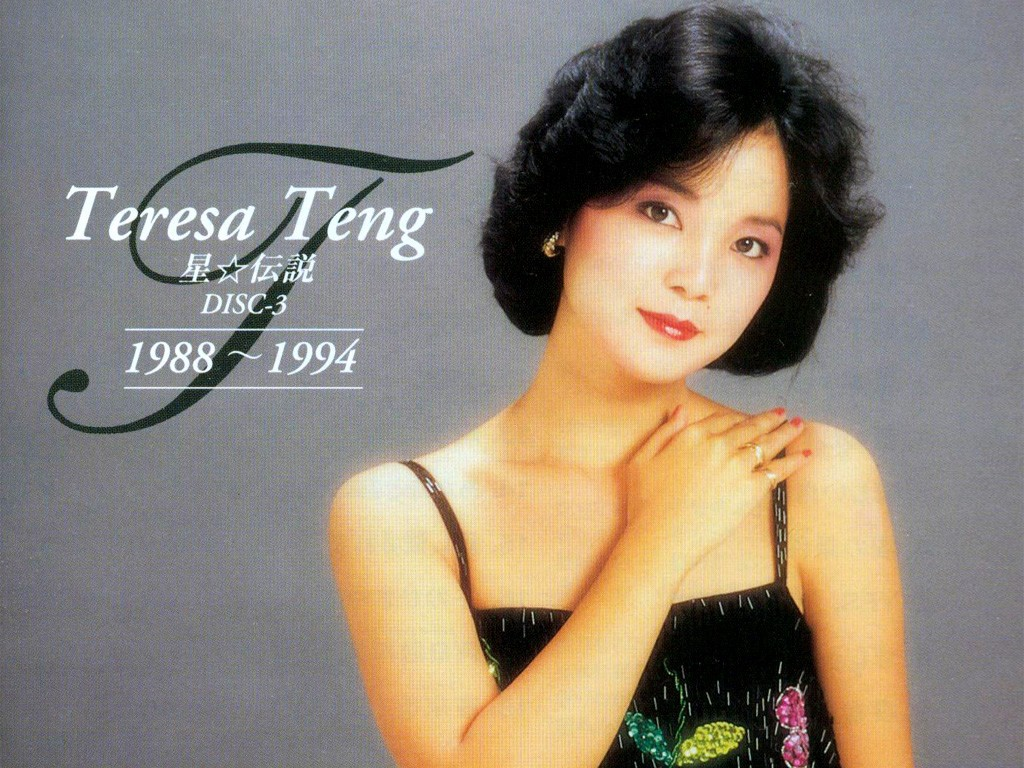 Watch Teresa Teng video
