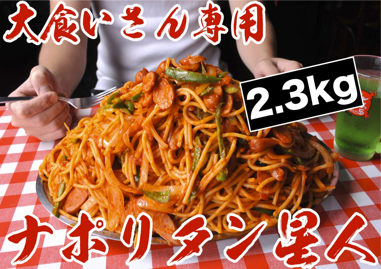 5 MASSIVE Portion Restaurants for Only $10 in Tokyo