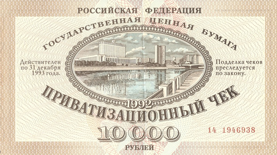 privatization of russian industries Privatization in russia  russian privatization describes the series of reforms that resulted in the large  including much of the russian military industry,.