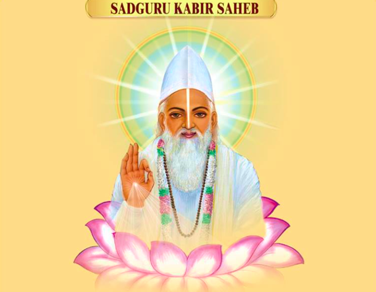 Remembering Guru Kabir Sant Mat Meditation And