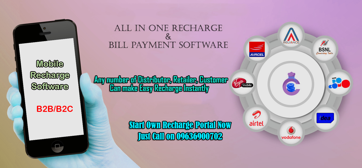 How a Recharge software improves recharge business revenues?