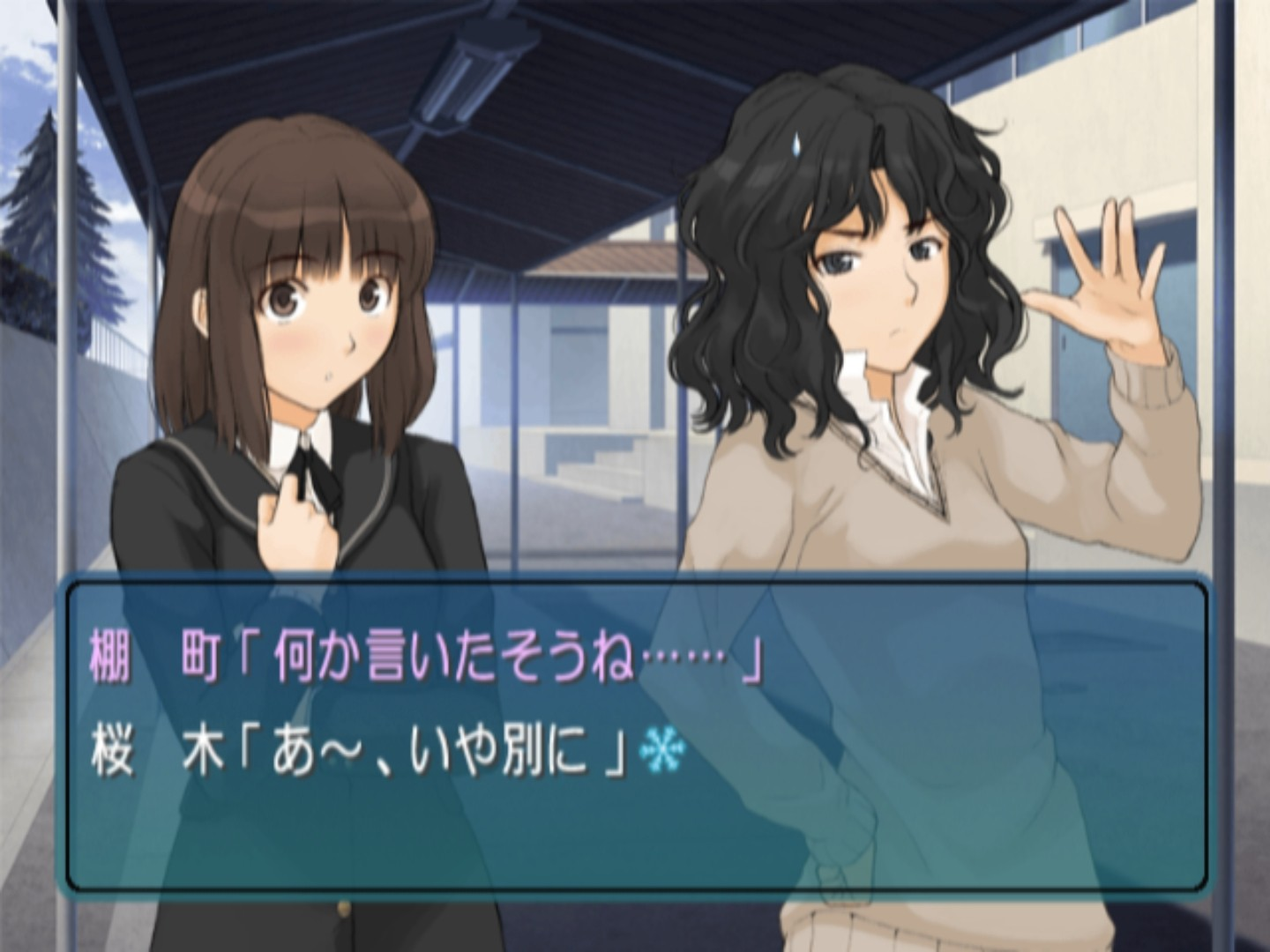 Amagami dating sim pc game