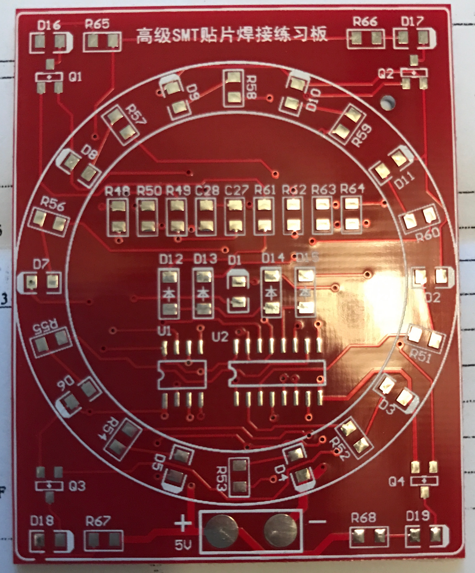 Surface Mount Electronics For Hobbyists Easier Than You Think After Making The Controller On A Perforated Board Place Everything In Some Progress Soldering