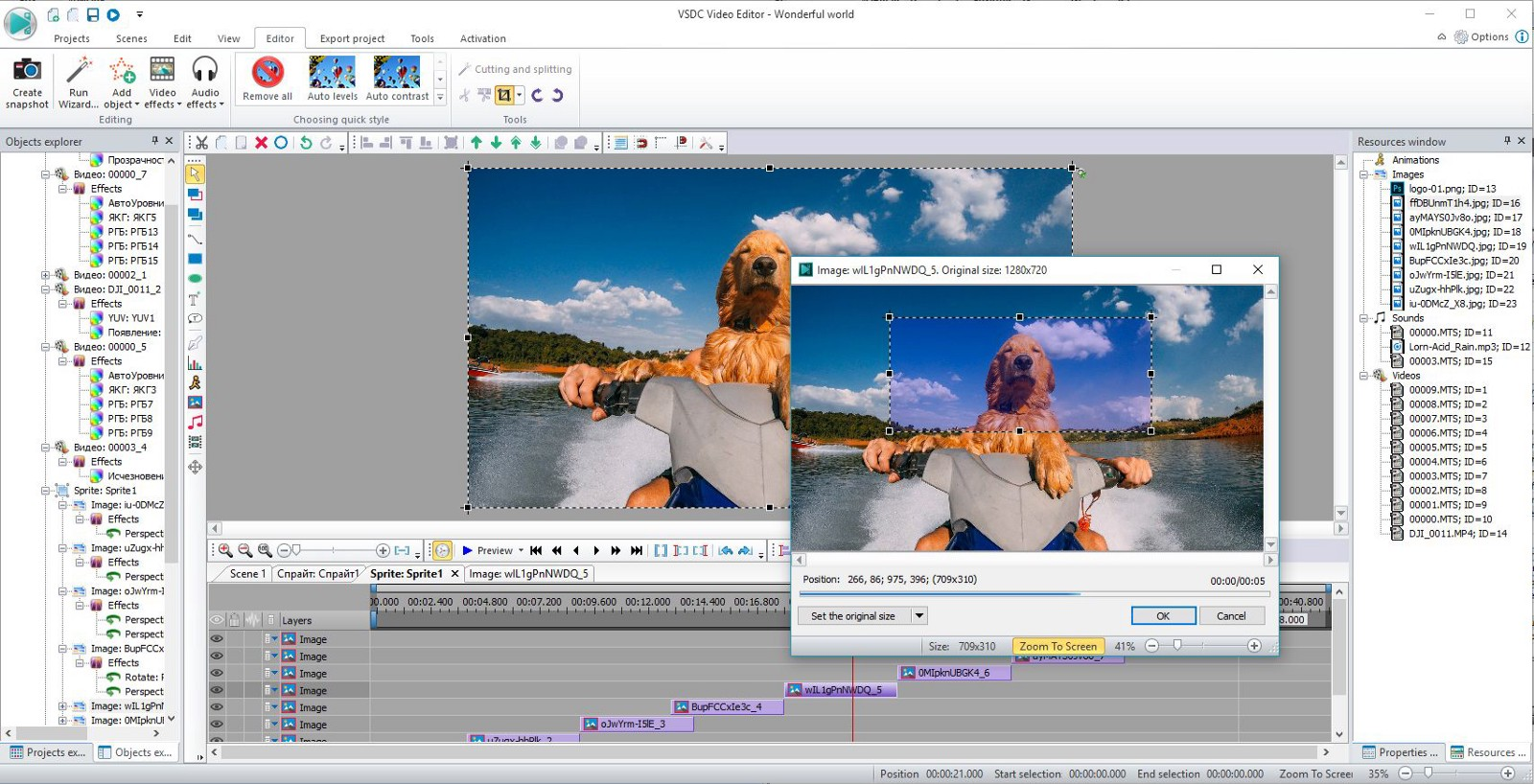 The Best Video Editing Software for 2019