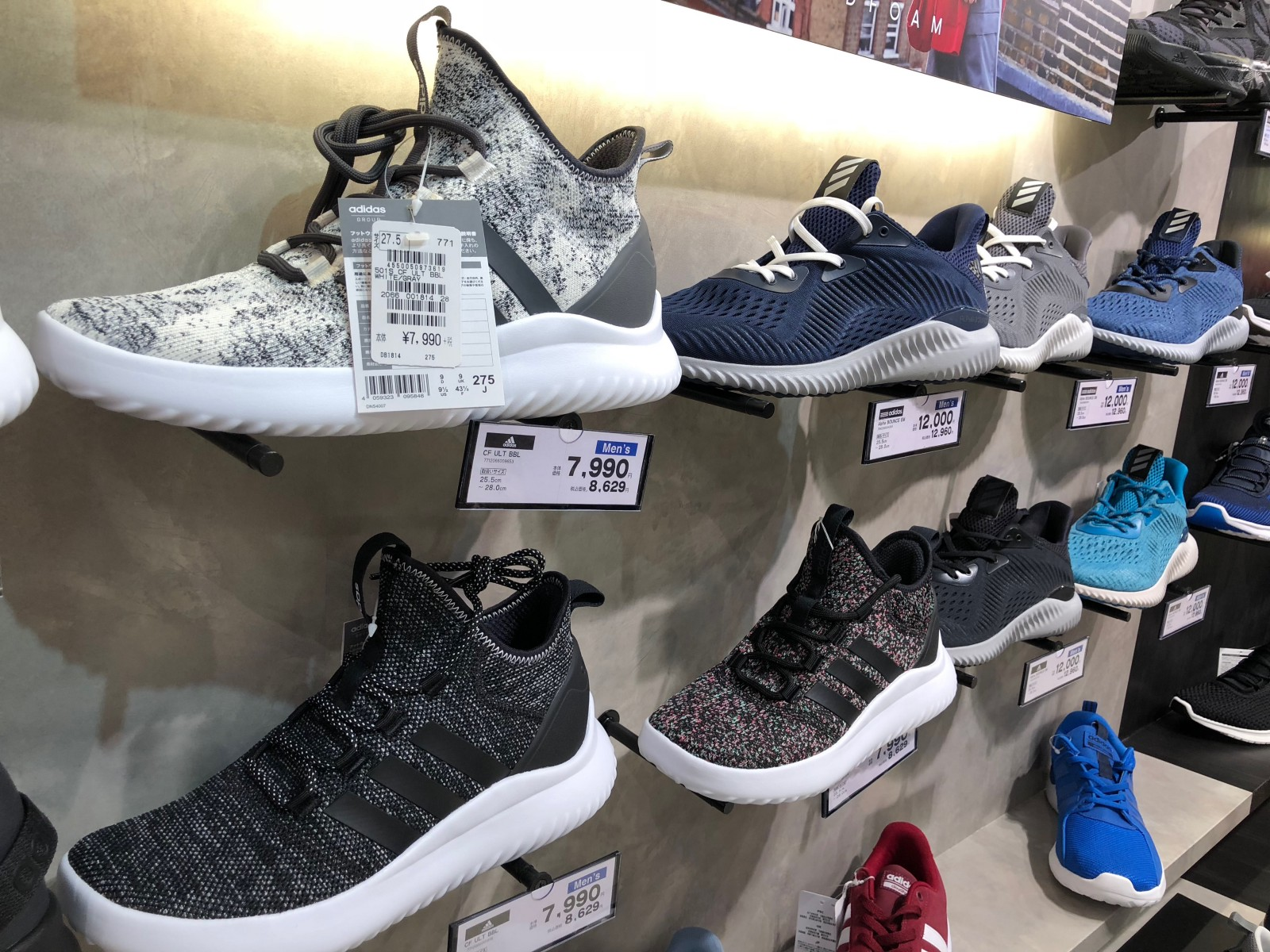 a3c5c92d They deal in most of the famous brands sneakers such as Adidas, Nike,Reebok,  Converse, Puma, etc. There are lots of discounted products on the total 5  ...