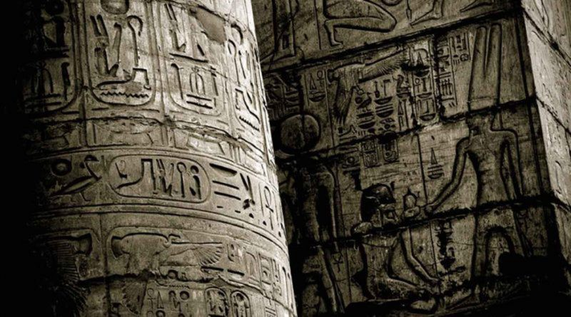 A 3000-year-old Egyptian Papyrus Showing UFOs discovered in Cairo