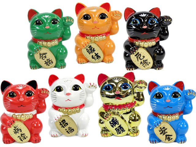 Chinese Good Luck Cat Colors Home Sweet Home