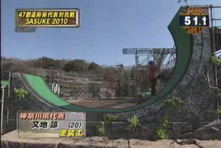 Image Credit Screenshot From Sasuke 2010 Via Sasukemaniacproboards Thread 2190 Warped Wall