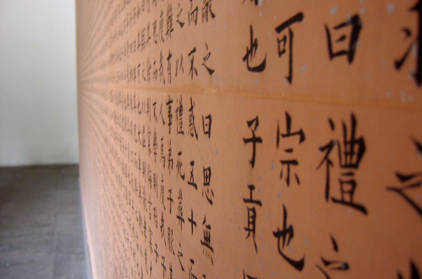 analects confucius essay new Confucius is one of the most influential figures--as historical individual and as symbol--in world history and the analects, the sayings attributed to confucius and his disciples, is a classic of world.