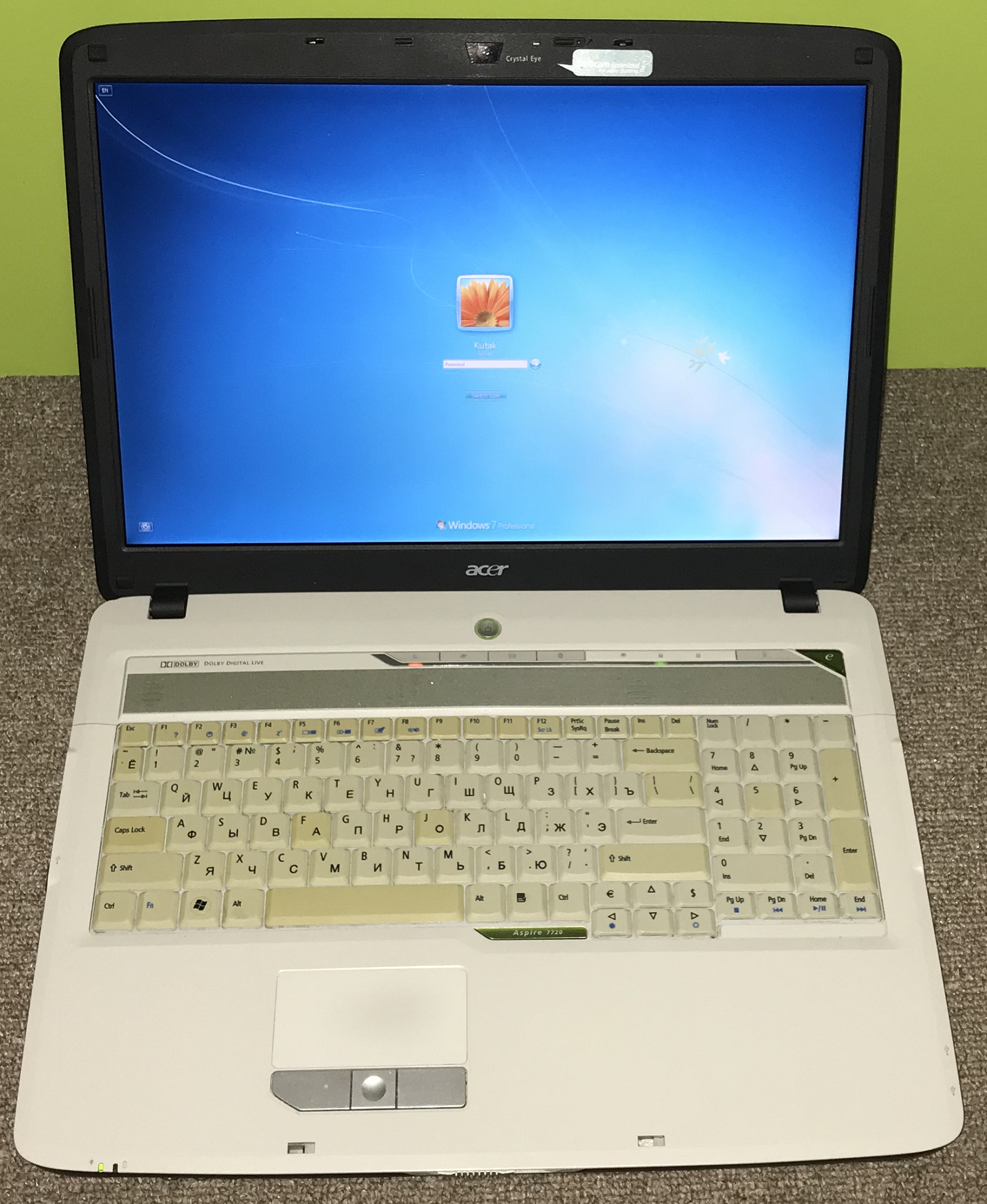 ACER ASPIRE 7720 FOXCONN BLUETOOTH DRIVERS