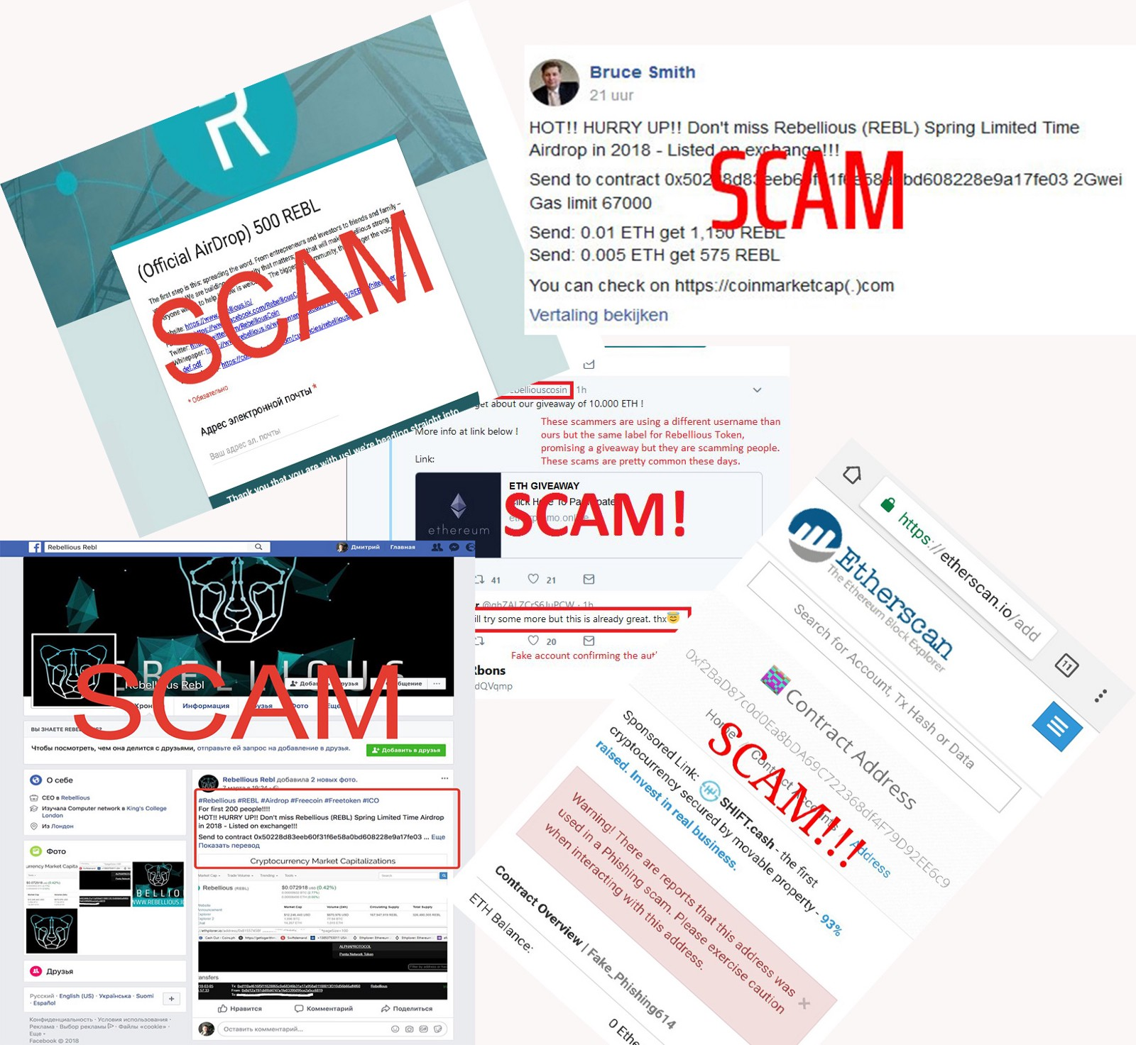 scam alert!!! \u2013 rebellious coin \u2013 mediumhow the community can safeguard themselves from imposters who are using rebellious name to scam