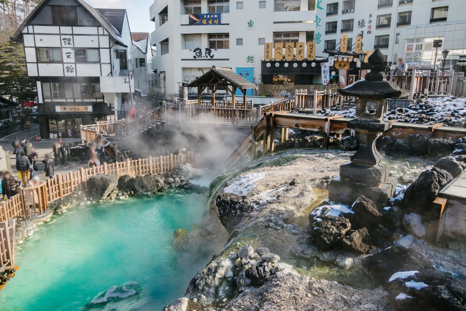 Kusatsu Onsen Is The Most Famous Town In An And Has Been Awarded As Best A Number Of Times
