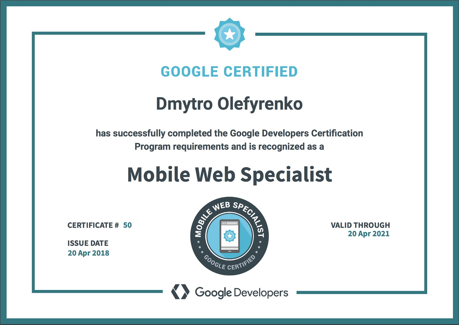 How To Become Google Certified Mobile Web Specialist
