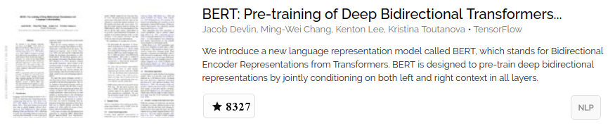 State of Deep Learning and Major Advances: H2 2018 Review