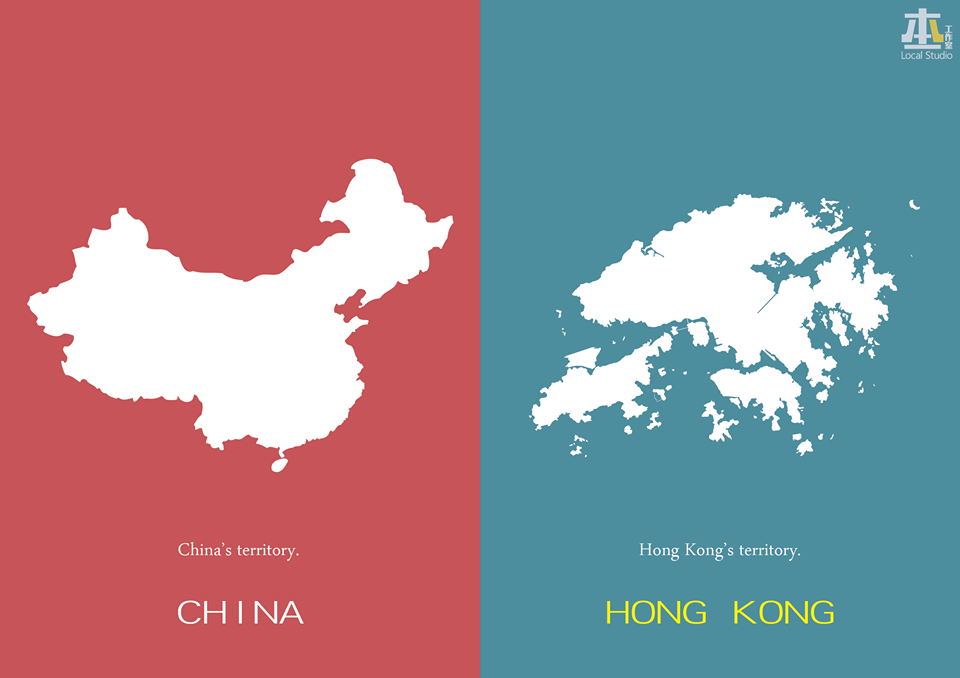 the similarities and differences between hong kong and china generations Hong kong does at least have the resources necessary to tackle the wealth gap and poverty, and i think we already have some advantages as we do more to help the less well-off improve their lives.