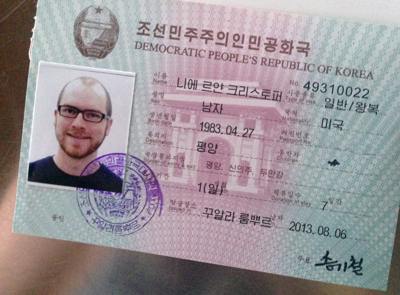 The Dprk Does Not Allow You To Keep Your North Korean Visas, Which Get  Stamped As You Move Through The Country, Then Taken Back By The Government  Once You