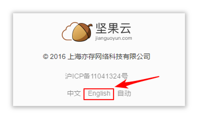 How to share files with your chinese business partners if you dont understand chinese you can change the language system to english on the footer here reheart Image collections