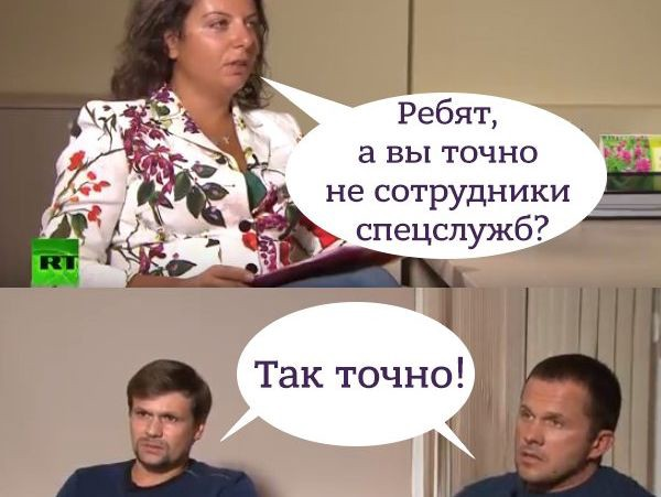 "The Russian best joke on the internet about their interview . ""Do you work for GRU guys?"" — ""Negative, miss."""