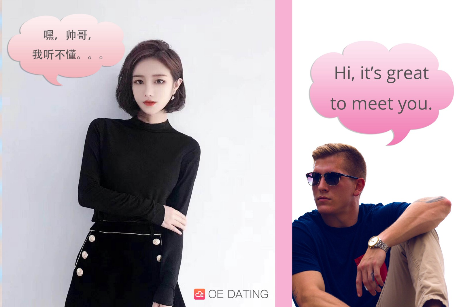 Don come dating online