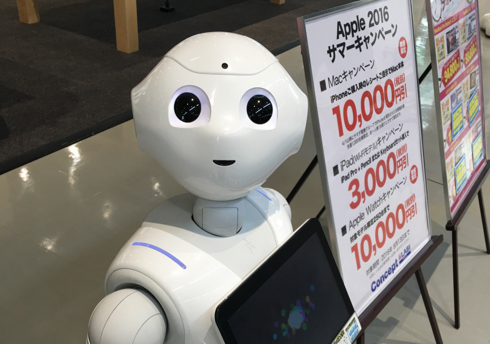 Pepper, from a SoftBank store in central Tokyo