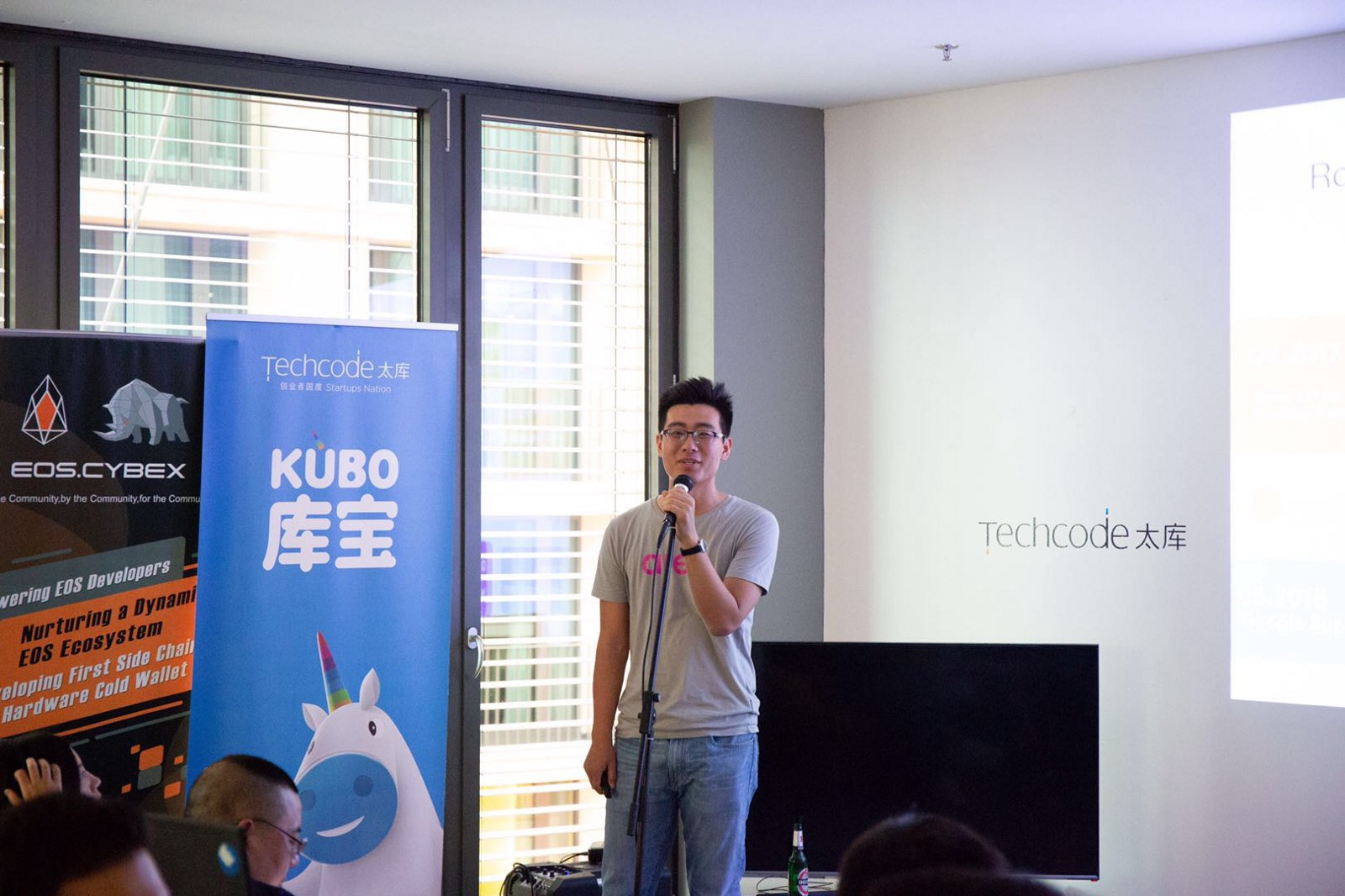 Ares Gmbh ares tech roadshow at china blockchain dive in eos vc