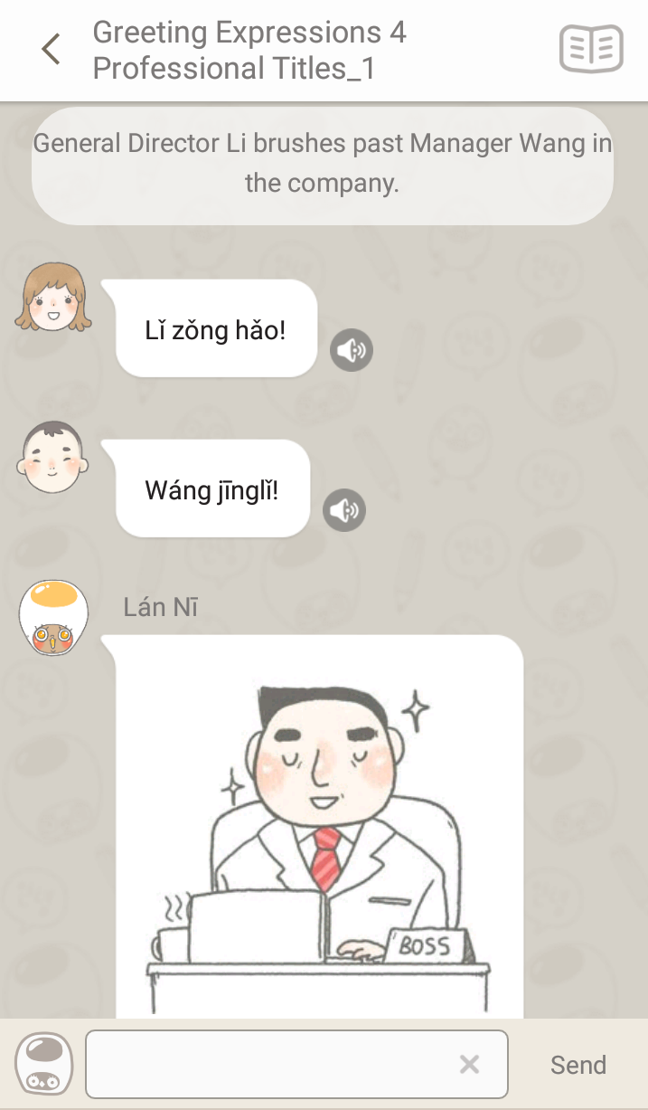 Why chinese people usually dont say n ho hello to each other screenshot of eggbun chat to learn chinese m4hsunfo
