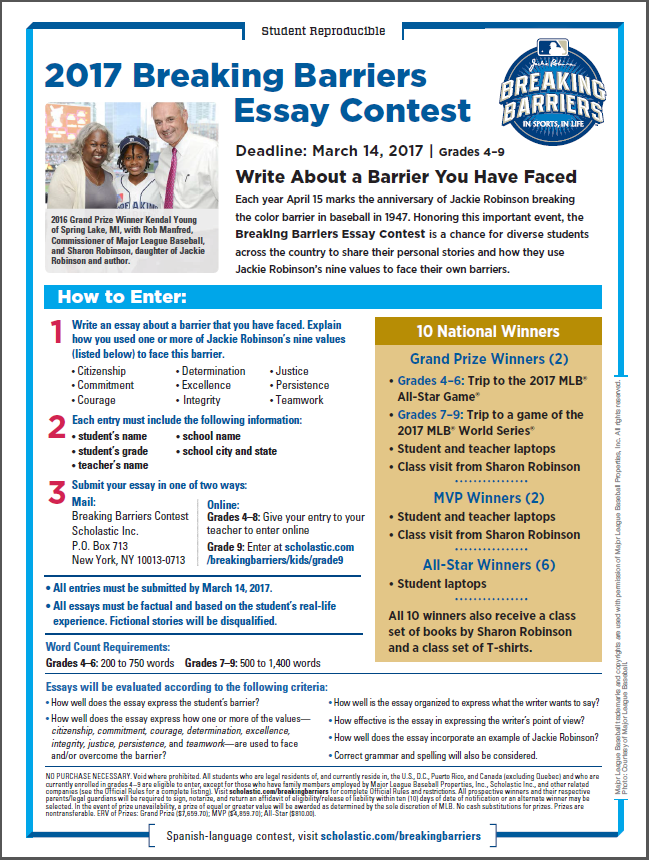 2017 Breaking Barriers Essay Contest – P&G Cincinnati MLB Youth ...