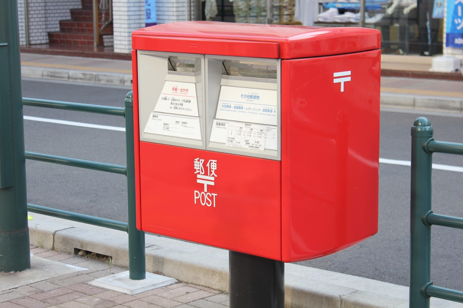 post boxes locations in airports to return your wifi [for japan