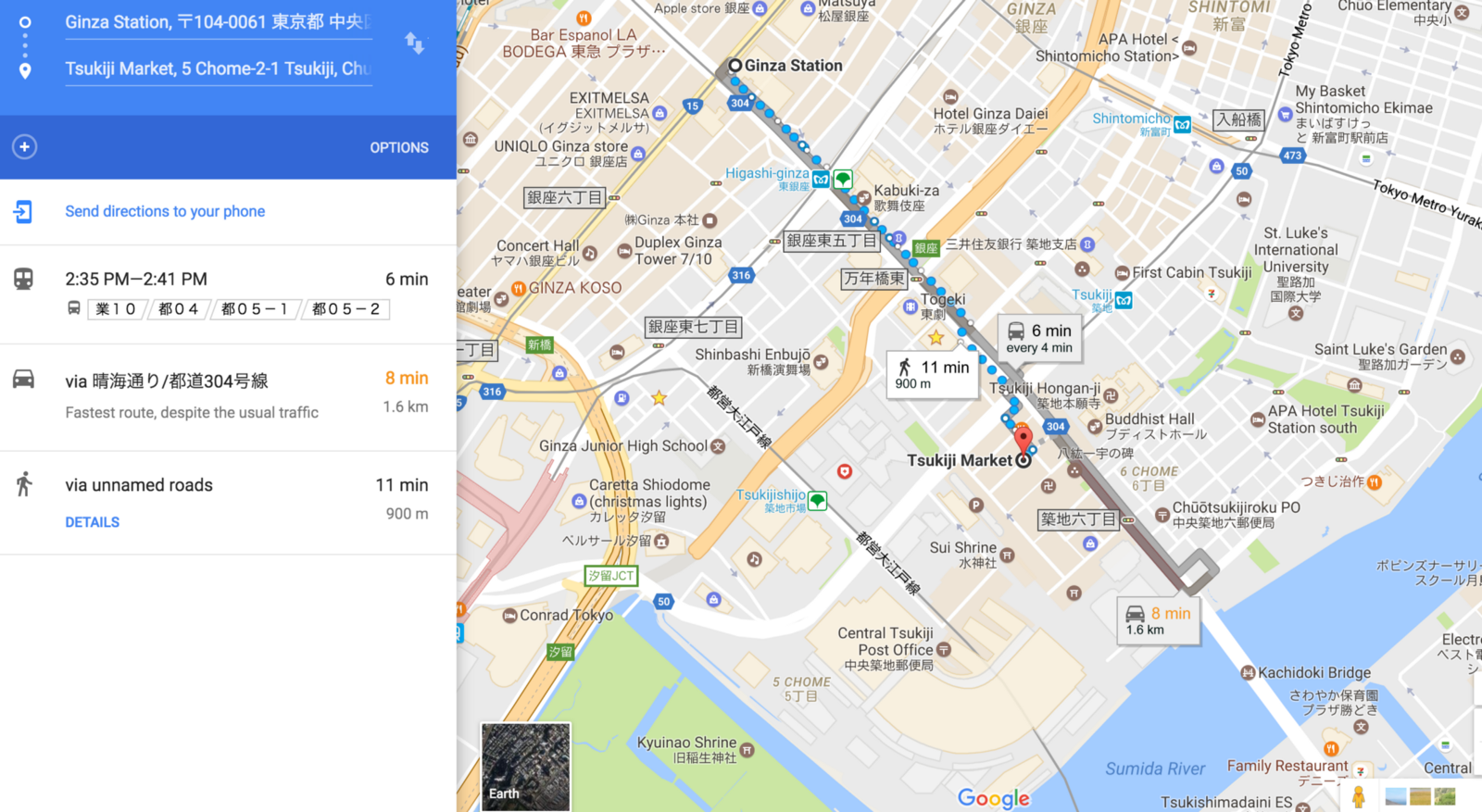 5 helpful apps to install for your traveling in japan google maps gumiabroncs Choice Image