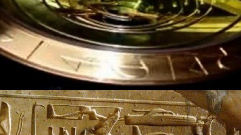 Alien And UFO Egyptian Artifacts Kept SECRET By Rockefeller Museum!