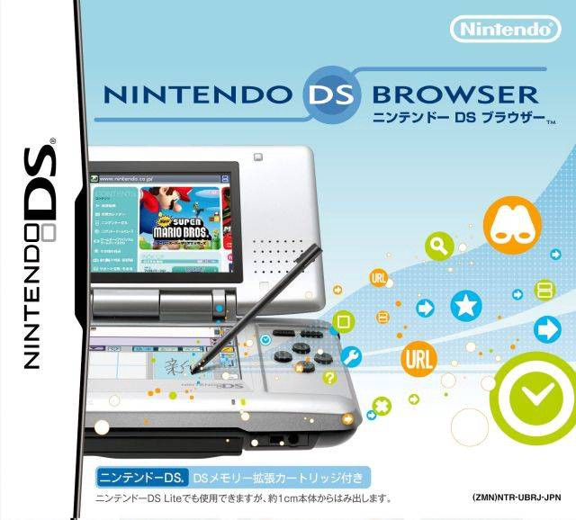 internet browser on nintendo switch