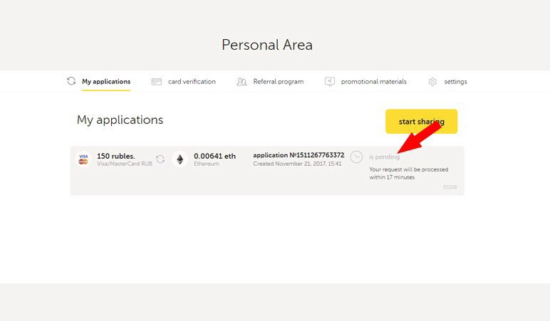 how to buy something with ethereum address