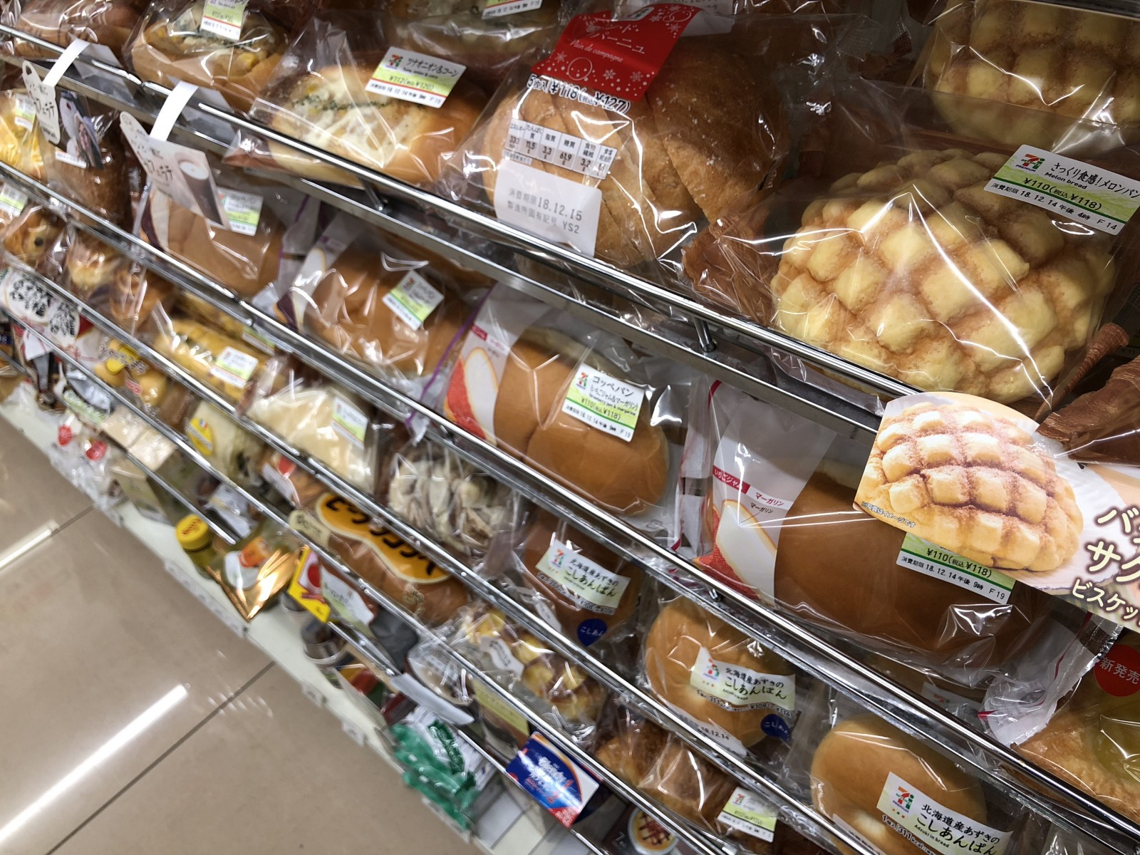 5d9f1a1dd1 What to Buy at 7-Eleven in Japan – Japan Travel Guide -JW Web Magazine
