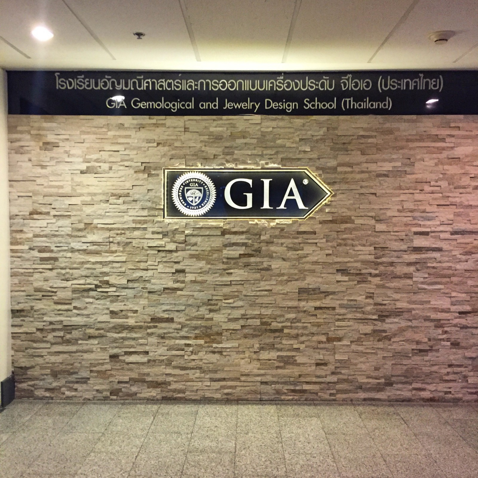 How do you know the results of the GIA