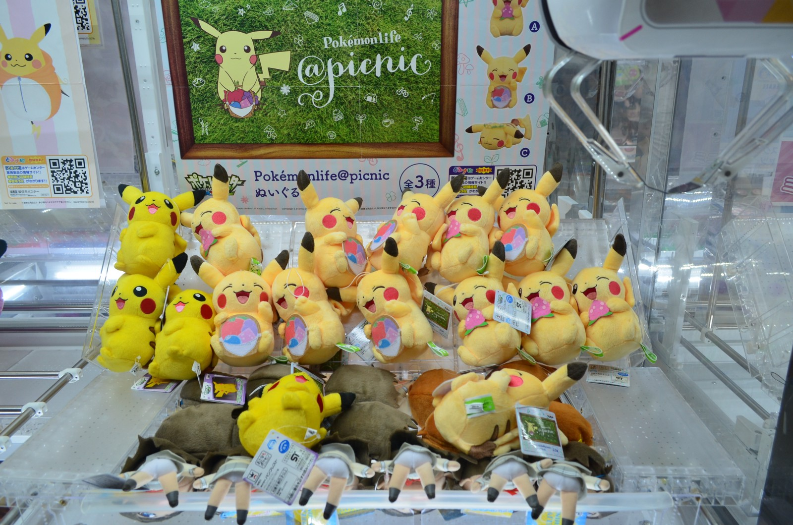 how to play japanese crane games japan travel guide jw web magazine