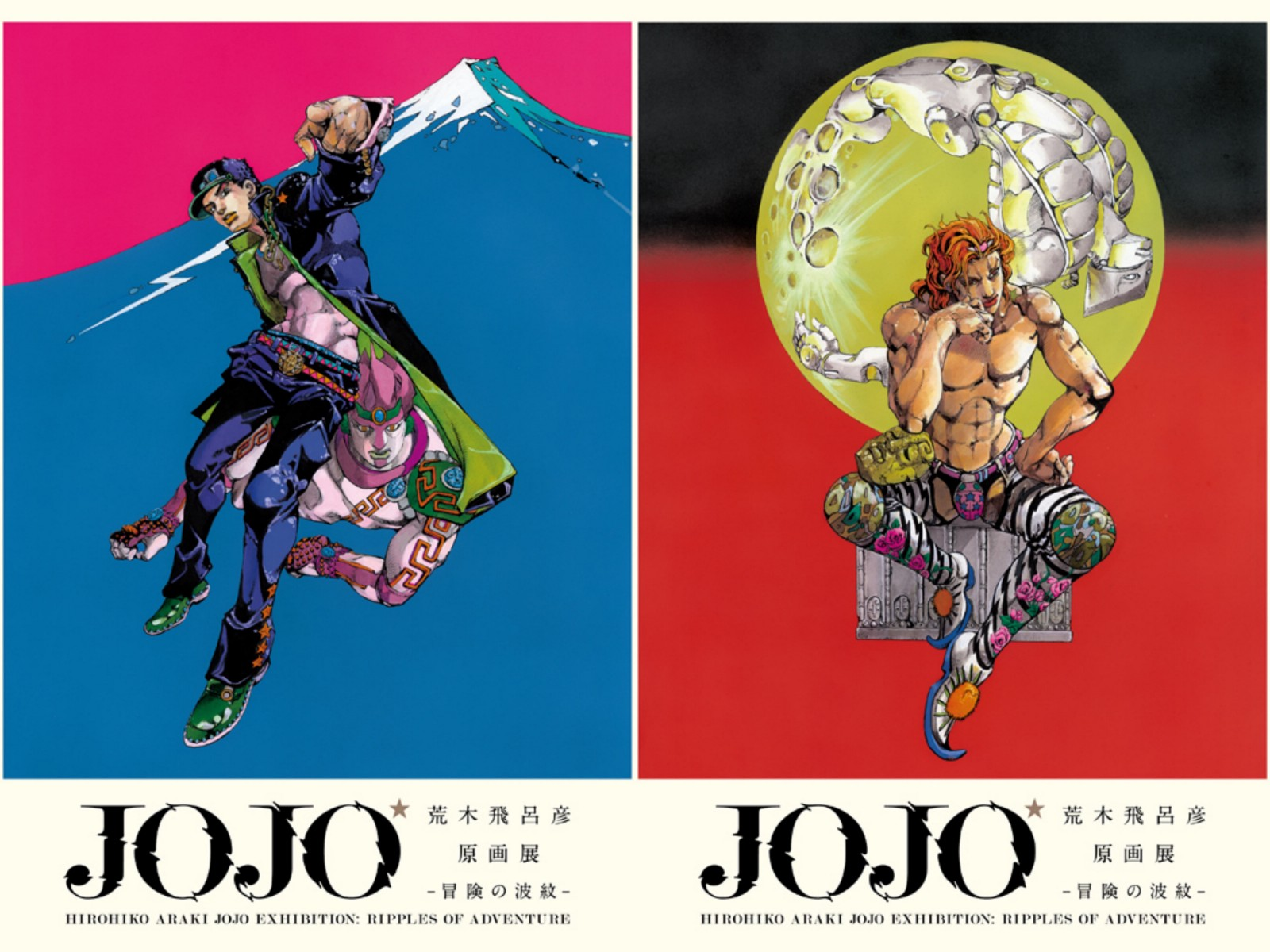JOJO EXHIBITION: RIPPLES OF ADVENTURE is Coming to Tokyo and Osaka ...