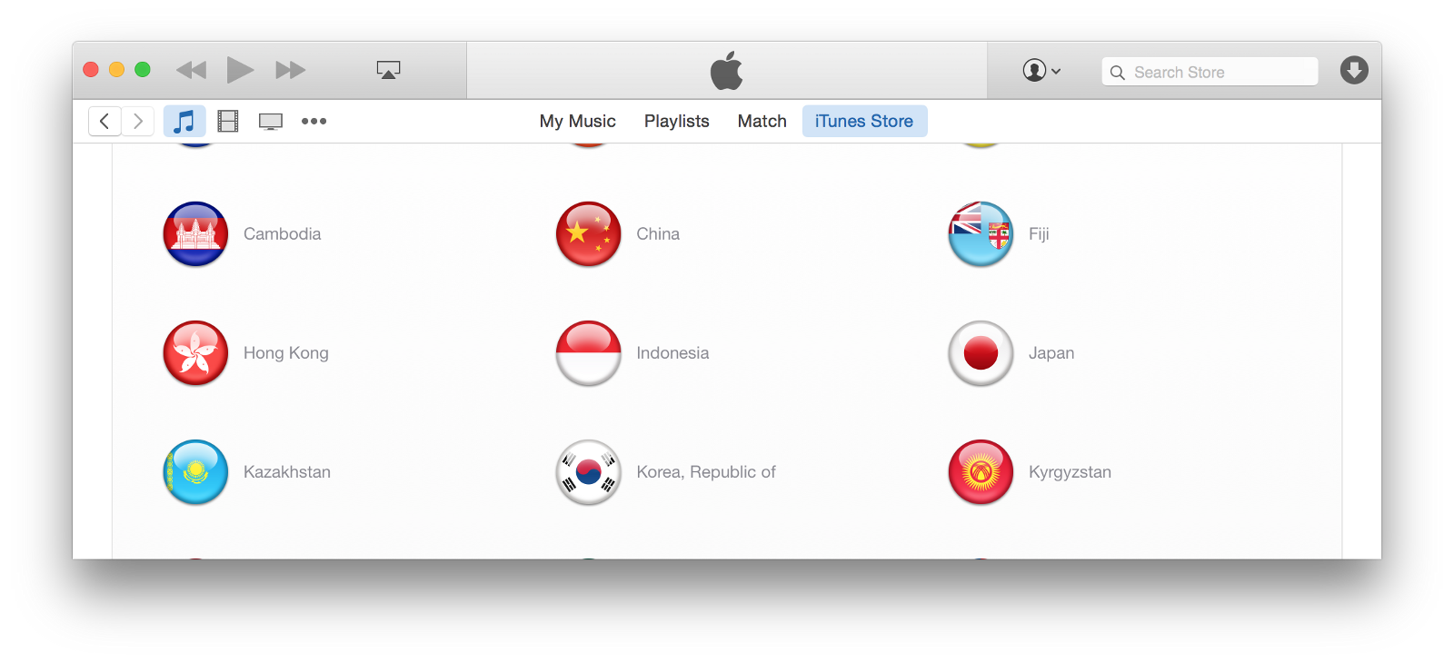 Create A Japanese ITunes Account Without A Credit Card Or Gift Card - Us zip code for apple id