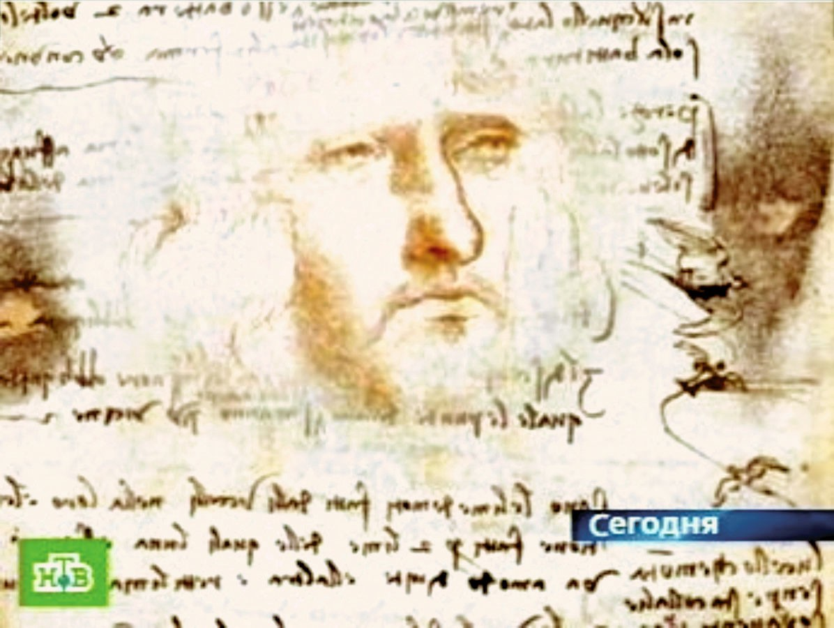 5 Ways We Can Learn About Note Taking From Da Vinci