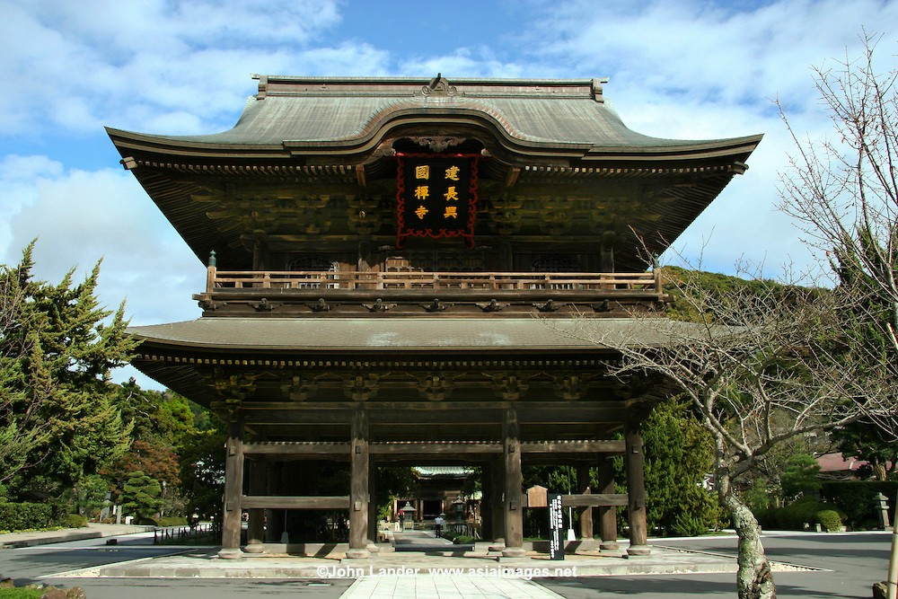 What Consumer Startups Can Learn From Japanese Culture